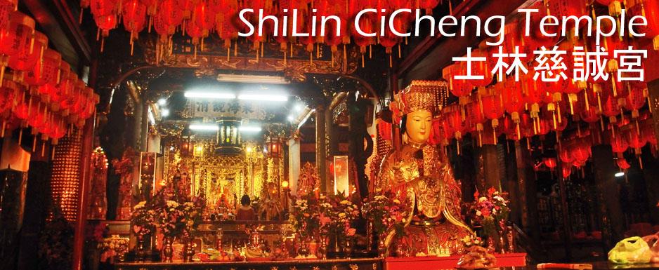 shilin Chi Cheng Temple