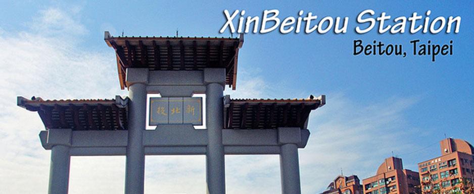 xinbeitou
