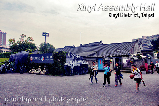 Xinyi Public Assembly Hall 信義公民會館